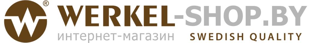 Интернет-магазин продукции Werkel в Беларуси